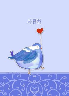 http://images.greetingcarduniverse.com/images//csphoto/1107/00/00/13/32/21/770124_enlrg.jpg
