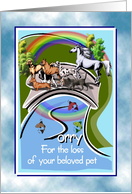 Sympathy - Pet Loss, Rainbow Bridge card