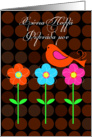 greek Birthday for Girlfriend with graphic birdie and flowers card