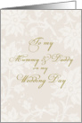 to mummy daddy on my wedding day, elegant card