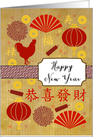 Year of the Rooster Icons card