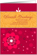 Diwali Greetings - Red and Pink Floral with Lamp card