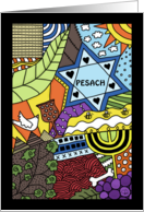 Happy Pesach/Passover- Symbols of the Jewish High Holy Day card
