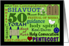 Shavuot Blessings-Judeo-Christian Subway Word Art card