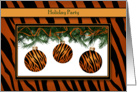 Tiger Themed Holiday Christmas Party Invitations card