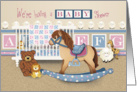 Rocking Horse Baby Shower Invitations Cards