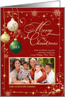 Merry Christmas - Personalized Holiday Greeting Cards with Custom Photo - Elegant Antique Red & Gold with Monogram card
