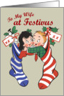 Retro-Style Happy Festivus to My Wife Card