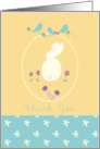 Baby Shower Gift Thank You Rabbit Bird Yellow Card