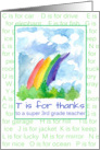 Thank You 3rd Grade Teacher Rainbow Alphabet Letters card