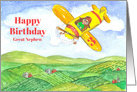 Happy Third Birthday Great Nephew Brown Bear Kids Watercolor Art card