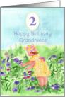 Happy Second Birthday Grandniece Flower Garden card