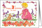 Happy 3rd Birthday To You Little Girl Pet Kitten Watercolor card