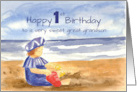Happy 1st Birthday Sweet Great Grandson Ocean Beach Watercolor card