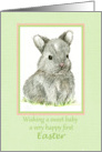 Happy First Easter Sweet Baby Gray Bunny Rabbit Drawing card