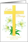 Easter Blessings Pastor and Wife Cross White Lily Flower card