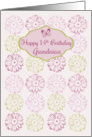 Happy 14th Birthday Grandniece Pink Daisy Flowers card
