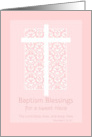 Baptism Blessings Niece White Cross Pink Damask card