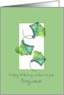 Custom Name Happy Birthday Card Green Leaves Illustration card