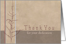 Employee Anniversary Botanical Plant Art Earth Tone Stripes card