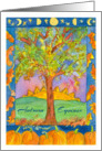 Autumn Equinox Sunset Pumpkins Fall Leaves Watercolor Painting card