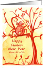 Happy Chinese New Year Of The Monkey From All Of Us card