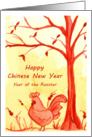 Happy Chinese New Year Of The Rooster Watercolor Illustration card