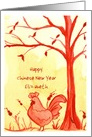 Happy Chinese New Year Of The Rooster Custom Name card