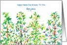Happy Name Day Custom Name Green Trees Watercolor Illustration card