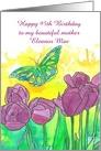 Happy 95th Birthday Purple Tulip Flowers Custom Name card