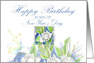 Happy New Years Day Birthday White Roses Watercolor card