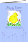Happy Easter Great Granddaughter Spring Chicken Painting card
