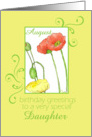 Happy August Birthday Daughter Orange Poppy Flower Watercolor card