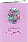 Happy September Birthday Greetings Purple Aster Flower Watercolor card