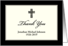 Custom Sympathy Thank You Card -- Cross card