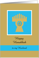 Husband Happy Hanukkah Card -- Menorah card