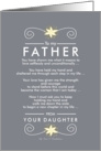 To My Father -Walk Me Down the Aisle card