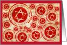 Hanukkah Greetings,Star of David-Red and Gold design card