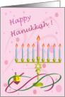 Happy Hanukkah, Grandaughter, Pink Background with Menorah card