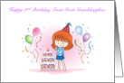 Happy Birthday Great Great Granddaughter, Little girl with cake card