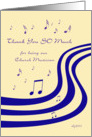 Thank you Church Musician card