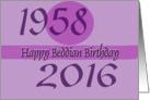 15th Birthday in 2015 Beddian Birthday card