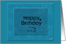 Aqua textured Happy Birthday card