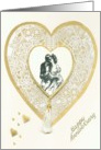 kissing couple card