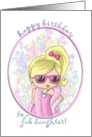 Happy Birthday Fab Daughter card