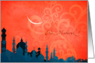 Muslim Greetings, Eid Mubarak ! - elegant card
