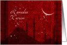 Ramadan card : ramadan kareem Greeting Card