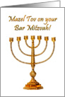 Brass Menorah - Bar Mitzvah congratulations card