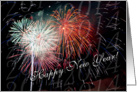 Happy New Year 2014 - fireworks on 2014 background card