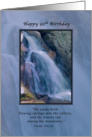 Birthday, 90th, Religious, Mountain Waterfall card